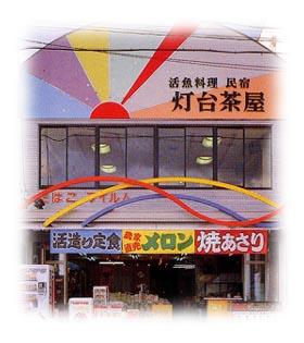 20080829-toudai.jpg