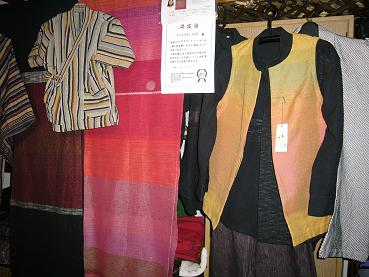 20080917-nagominokaze1.JPG