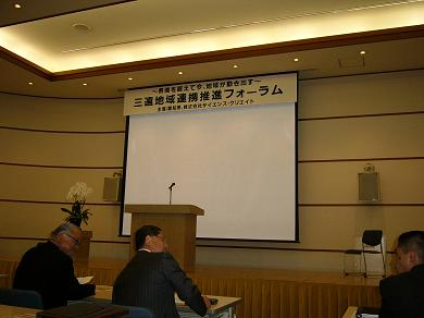 20081106-P1010405-1.JPG