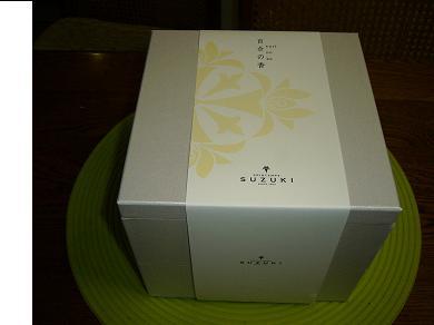 20081108-P1010433-1komatu.JPG