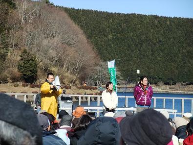 20100131-DSCF1159tabei.JPG
